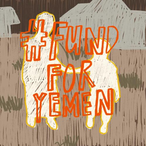 Dear Yemen