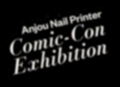 comic-con-title-compressor.png