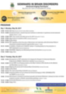 seminars 2_page-0001.jpg