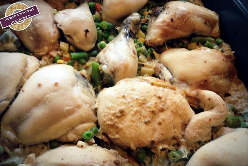 מתכון עוף על מצע אורז ולקט ירקות בתנור