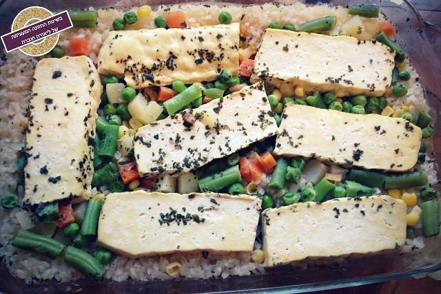 מתכון נתחי טופו על מצע אורז ולקט ירקות בתנור