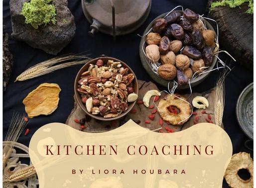 הכנסו לקיצ'ן קואוצ'ינג ותתחילו את המהפך במטבח שלכם היום !