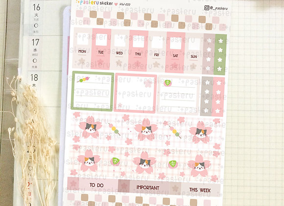 Cats Sakura - Hobonichi Weeks Kit