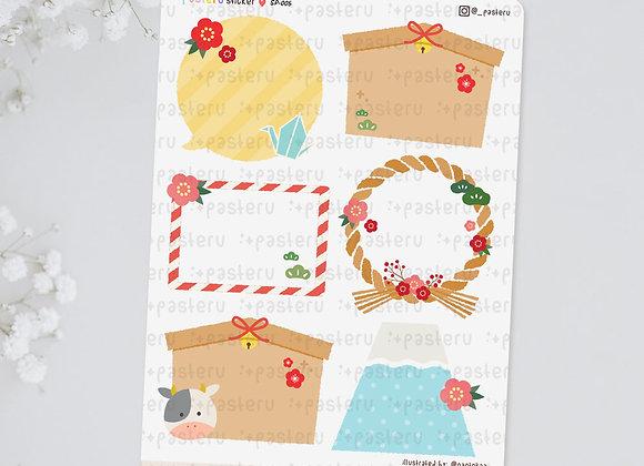 Cute Japanese New Year Writable Labels - Digital Download