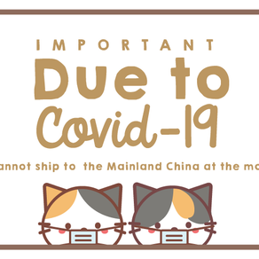 Due to COVID-19 - NO INTERNATIONAL SHIPPING