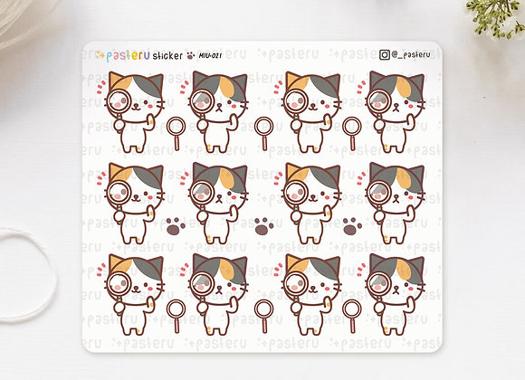 Cat With Magnifier Glass Stickers