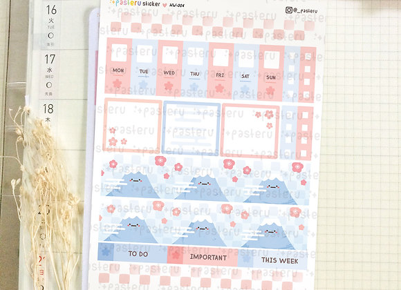 Kawaii Mt. Fuji - Hobonichi Weeks Kit