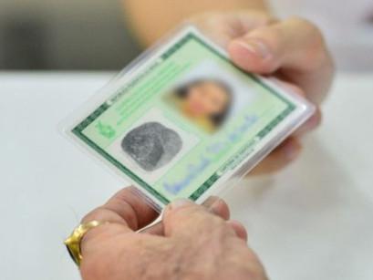 Manacapuru | PAC realiza neste sábado mutirão para entrega de Identidades