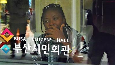 LN a Busan vitre.JPG