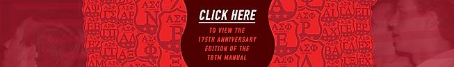 TBTM Manual Banner.png