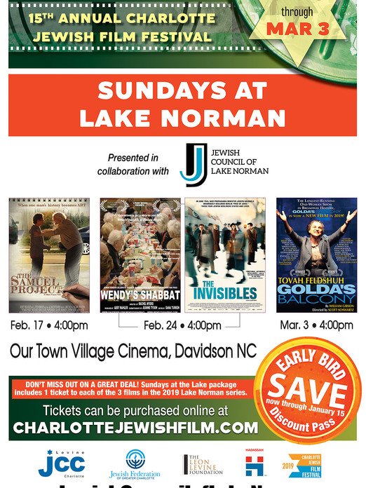 2019 JCLKN Films at the Lake SPECIAL POS