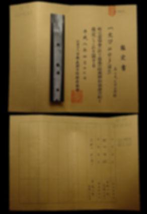 TOKUBETSU HOZON.jpg