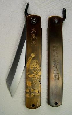 higo-daikokuten