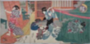 Ukiyo-e12.jpg