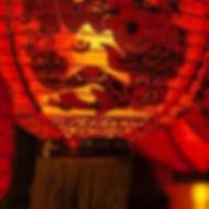 wong-carter-lanterns-1024x300_edited.jpg