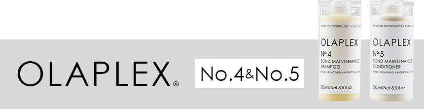 OLAPLEX シャンプー&コンディショナー