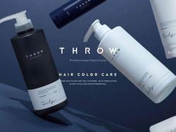 外国人風カラーで人気の『 T H R O W 』から新しく発売されたヘアケアライン