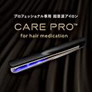 carepro