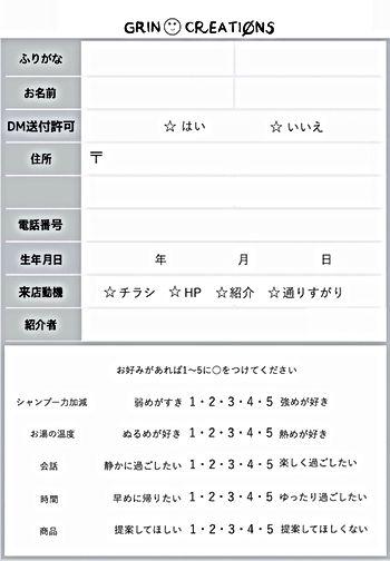 IMG_93F36F895410-1.jpeg