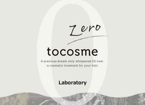 TOCOSME ZEROという新しいパーマ剤