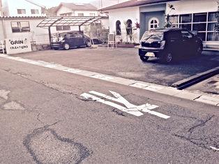 グリン駐車場