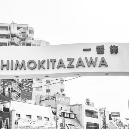 COSA VEDERE A TOKYO (SHIMOKITAZAWA)