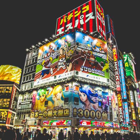 COSA VEDERE A TOKYO (SHIBUYA)