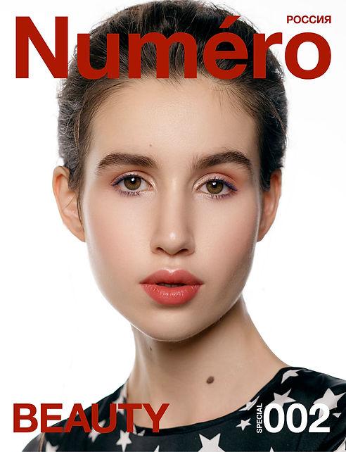 DIG_Cover_Num_Beauty002_3.jpg