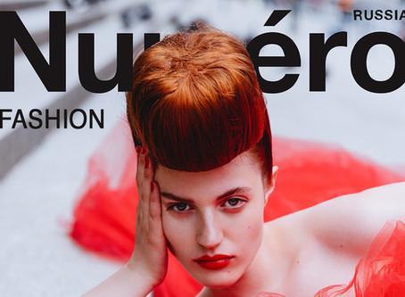 "#NUMERORUSSIADIGITALFASHION 008 Julia Banas ""Violetta's new closet""   by Kat Irlin"