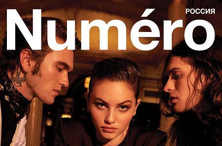 Digital_Cover_Homme002-1.jpg