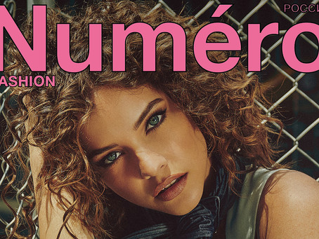 "#NUMÉRORUSSIADIGITALFASHION 010 Barbara Palvin ""Poster girl"" by Elio Nogueira"
