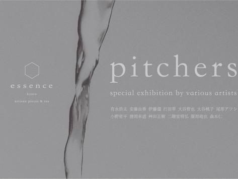 企画展 pitchers
