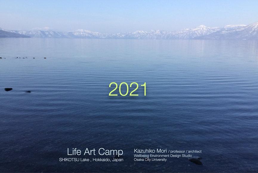 2021LifeArtCamp.jpg