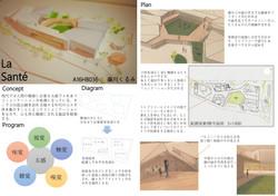 A16HB036_森川くるみ_プレゼン改訂版