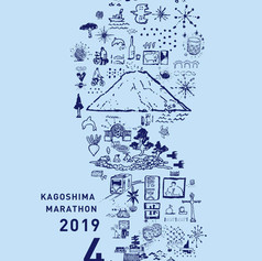 鹿児島マラソン2019参加賞Tシャツイラスト  C&Kさんが務めるオフィシャルソング「道」をイメージした「足跡」に鹿児島らしさを詰め込んでみました。