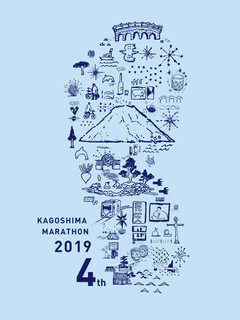 鹿児島マラソン2019の参加賞Tシャツのイラスト担当しました。 今回C&Kさんが務めるオフィシャルソング「道」をイメージした「足跡」に鹿児島らしさを詰め込んでみました。