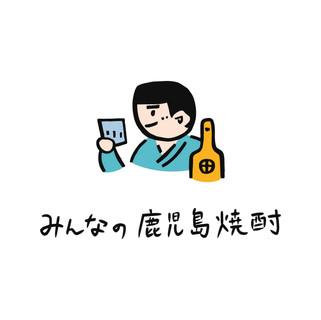 鹿児島県酒造組合公式サイト、リニューアルに合わせてロゴとイラスト担当しました。サイト内にアイコンとして散らばっております。 お好みの焼酎や蔵元を検索出来る「焼酎図鑑」が便利です🍶 . https://www.tanshikijyoryu-shochu.or.jp . Creative Coaching 遠藤友章(EPOCH Inc. ), 草彅洋平(BAKERU CO., LTD.) Editor  松元まや&中川ひとみ(有限会社Frida) Frontend Engineer / Programmer 冨永 要(canamen, Inc.) Backend Engineer 冨永 要(canamen, Inc.) Art Director / Designer 冨永 要(canamen, Inc.) UX Designer  冨永 要(canamen, Inc.) Designer 冨永 要(canamen, Inc.) Support 高野良郎&玉利智章&慶永弘&濱﨑 繭&黒木雅人(アイテップ株式会社) Illustration 篠崎理一郎 Director 永谷亜矢子(株式会社an,ナイトタイムエコノミー推進協議会理事)、磯野歩未( DRUMCAN Inc.)