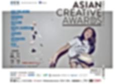 ASIAN CREATIVE AWARDS vo.01