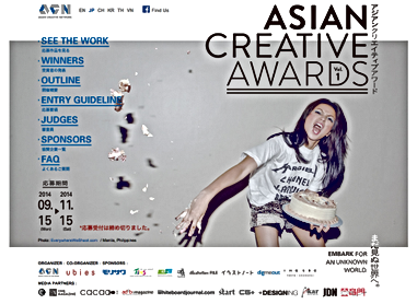 ASIAN CREATIVE AWARDS vo.01