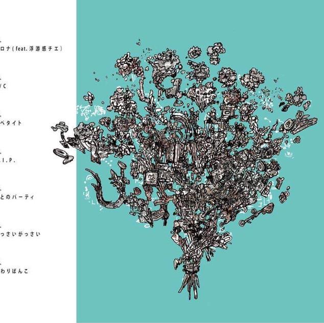 THURSDAY'S YOUTH 2nd album「Anachronism Pt.2」 ジャケットイラスト(裏)    ○iTunes Store(販売) https://music.apple.com/jp/album/anachronism-pt-2/1480396896 . ○Apple Music https://music.apple.com/jp/album/anachronism-pt-2/1480396896 . ○Spotify https://open.spotify.com/album/24QuAAhzZBJSxg5pjEudba . ○LINE MUSIC https://music.line.me/album/mb00000000019d258a . ○Google Play(販売) https://play.google.com/store/music/album/Anachronism_Pt_2?id=Brmiszbqud5h22jhxdxbobqs7be&hl=ja&fbclid=IwAR0qzrtpzHABvU8wQgR42HxX0dTZIZ4YvPrRYEP-2ROLnoSZNp4MJrRJOpE