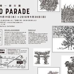 篠崎理一郎個展「NEO PARADE」DM後  デザイン:岡口房雄