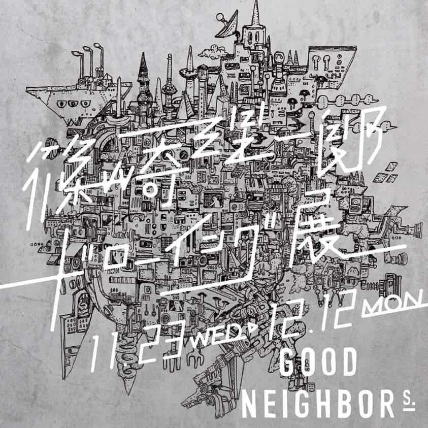 篠崎理一郎ドローイング展(鹿児島・GOOD NEIGHBORs)