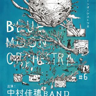 中村佳穂BAND『BLUE MOON ORCHESTRA #6』Live ビジュアルイラスト