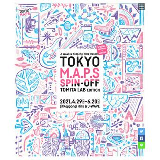 J-WAVEと六本木ヒルズが毎年GWに共催しているフリーライブイベント「TOKYO M.A.P.S」のビジュアル担当しました。  2008年から毎年実施されていた屋外音楽イベントを2020年の新型コロナウイルスの影響により、今回より新たな試みとして、J-WAVEのオンエアと六本木ヒルズ内での音声ARで「TOKYO M.A.P.S SPIN-OFF」として開催されます。   ■番組概要 J-WAVE GOLDEN WEEK SPECIAL TOKYO M.A.P.S SPIN-OFF ~TOMITA LAB EDITION~ 2021年4月29日(木・祝)9:00~17:55 生放送  ナビゲーター : 冨田ラボ、藤田琢己 レポーター : 小林麗菜  番組では、今回イベントのプログラムオーガナイザーを務める冨田ラボ氏のプロデュース作品をはじめ、自身がおすすめする楽曲や関わったアーティストの楽曲、最近注目している楽曲など、「TOKYO M.A.P.S」ならではの音楽の世界を9時間にわたってお届けします。  オンエアーでは昨年の「TOKYO M.A.P.S」に出演予定だったアーティストの中から、eill、bird、藤原さくら、堀込泰行、モノンクルの配信スタジオライブもあり、この日だけの貴重なパフォーマンスで、「TOKYO M.A.P.S」をラジオで再現される模様です。また坂本真綾、長岡亮介(ペトロールズ)、長塚健斗(WONK)ら豪華ゲストを迎えて音楽トーク、楽曲「MAP for LOVE」制作秘話なども。