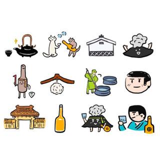 鹿児島県酒造組合公式サイト ロゴ&イラスト