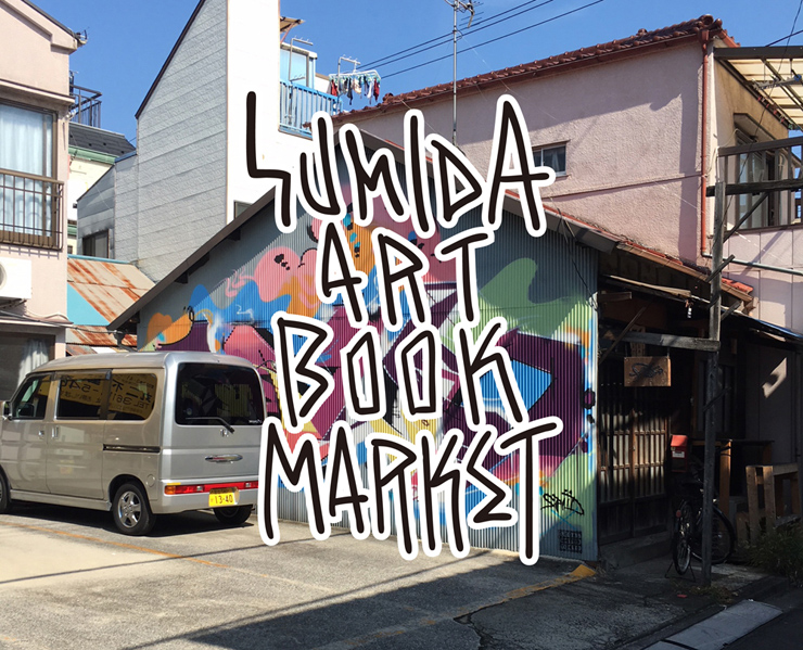 Sumida Art Book Market