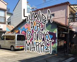 Sumida Art Book Market