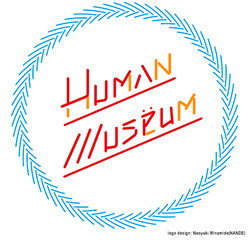 Human Museum 2016