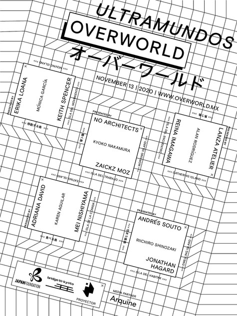 "日本とメキシコのアーティストによるオンライン・エキシビション「OVERWORLD/オーバーワールド」特設サイトが公開されました。 スマホ、PCがあればWEBを通して、各島の各作家の作品をご覧いただけます。ぜひご覧ください。  僕は【住まう島/Dwelling island】をテーマに、メキシコの建築家のAndres @soutonco と、フィルアニメーターJonathan Hagard @jonobajaj のさんからインスピレーションを基に得た島のビジュアルを描いてます。  展覧会はFundación Japón en México 国際交流基金メキシコ日本文化センター主宰(@jf_mexico )の元、キュレーターは、Bridge to Kyoto(@bridgetokyoto) と、メキシコシティに拠点を置く建築キュレーション・プラットフォームProyector( @proyectorarq )のサポートを得て日本とメキシコから15名のアーティスト・建築家、デザイナー、イラストレーターを集められ、共に「都市の群島(Urban Archipelago)」を日英西の3カ国語で展開されます。12月第1週目に、日本語版もリリース予定です。  Check out the show here https://www.overworld.mx/In this exhibition, we made the ""urban archipelago"" - under the 5 themes that represent our life in cities. I've learned a lot from a talented, experienced curator Tania Tovar and her partner Juan Espinosa Cuock. I can't wait to invite you all to come to Japan in the future for more collaboration. Dwelling IslandAndres Souto & Jonathan HagardIllustration by: Riichirou ShinozakiEating IslandAdriana David & Mei NishiyamaIllustration by: Karen AguilarMoving IslandErika Loana & Keith SpencerIllustration by: Mónica GarcíaGathering IslandLANZA Atelier (Alessandro Arienzo & Isabel Martinez Abascal) & Reina ImagawaIllustration by: Alan RodríguezWorking IslandZaickz Moz (Francisco Mosqueda) & NO ARCHITECTS (Hiroshi Nishiyama & Keiko Okudaira)Illustration by: Kyoko NakamuraSpecial thanks to Reina Imagawa and Higashi Shun for helping us develop the exhibition theme. Exhibition Organized by The Japan Foundation, Mexico.Curators: Mariko Sugita – Bridge To (JP) / Tania Tovar and Juan Espinosa Cuock - ProyectorWebsite development by Jasper StephensonMedia Partner: Arquine"