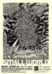 篠崎理一郎個展「スモール・ワールド」ポスター